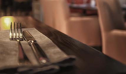 Restaurant entdecken